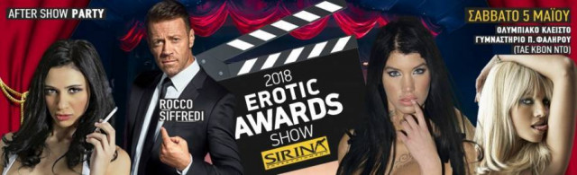 2018 SIRINA EROTIC AWARDS SHOW