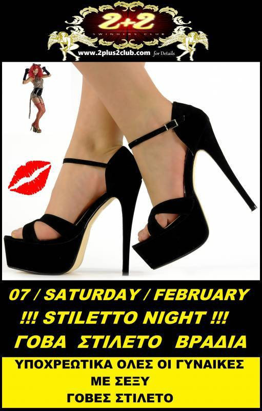 STILETTO NIGHT