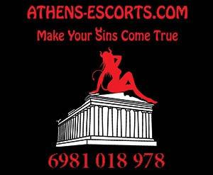 Athens Escorts & Athens Call Girls