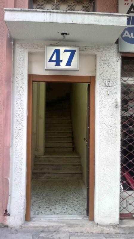 Φρατζή 47
