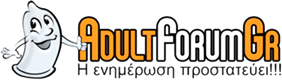 AdultForum Gr