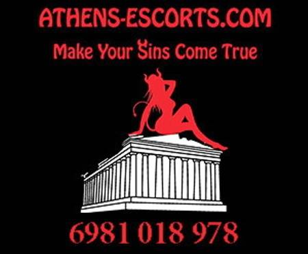 Athens escort Girl Greece ladies Athens girl