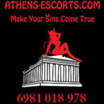 ATHENS ESCORTS